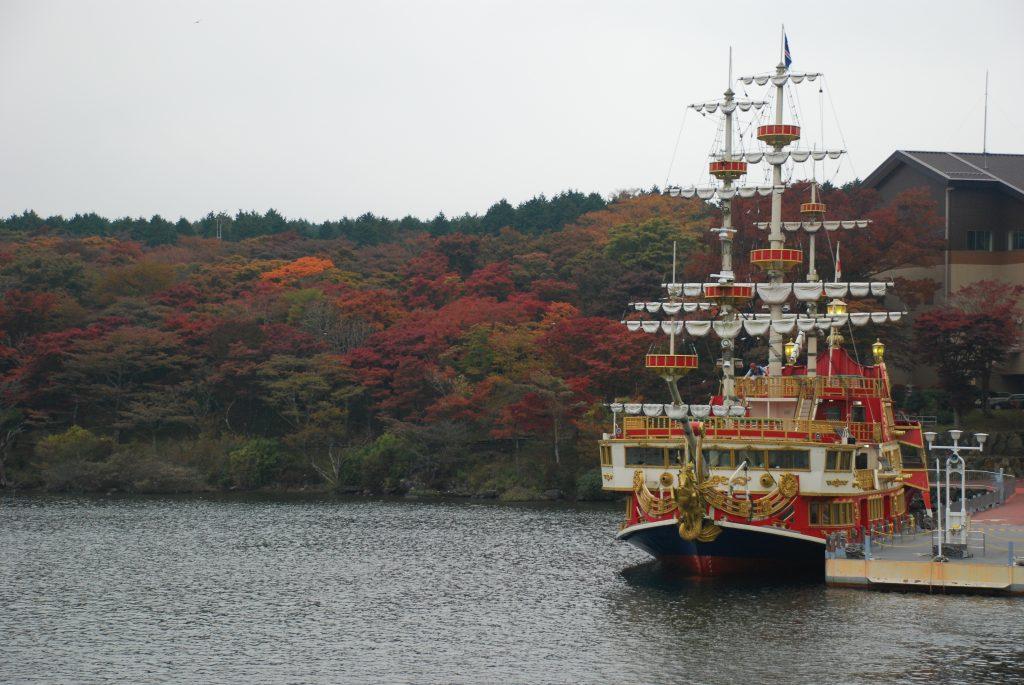 Hakone 12.11.10 Lake Ashi (10)