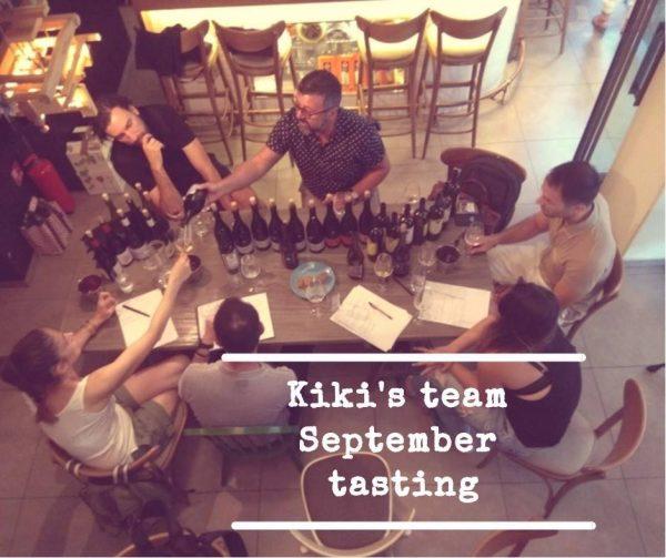 wine-tasting-friends