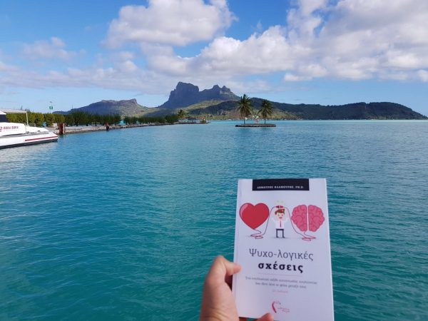 bora-bora-book-psychology