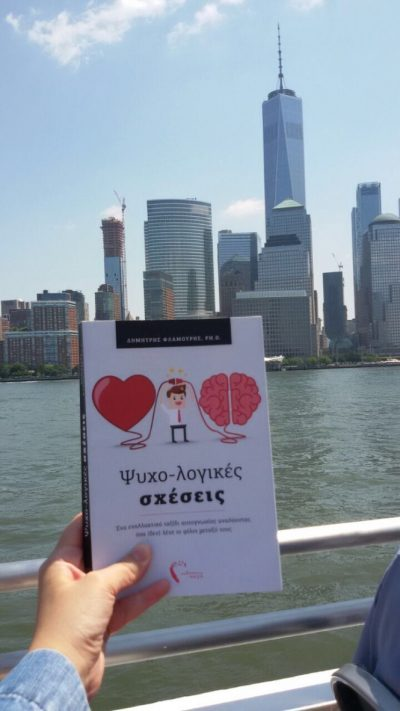 newyork-book-psychology