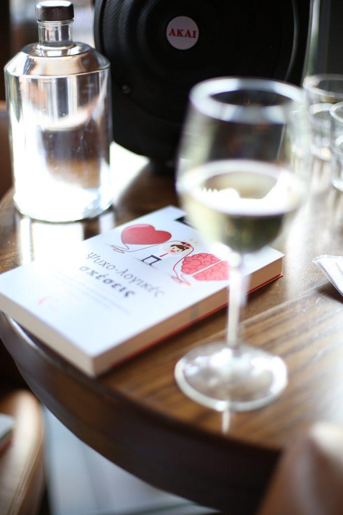 βιβλιο-κρασί